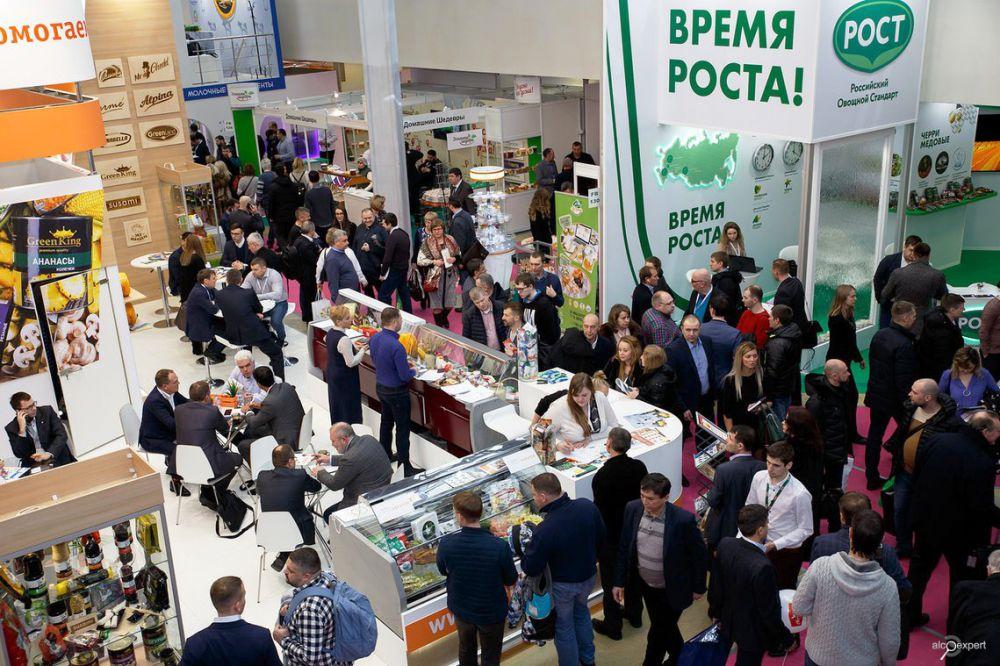 11 февраля 2019 года, в ЦВК «Экспоцентр» (г. Москва) стартовала                            26-я международная выставка про¬дуктов питания, напитков и сырья для их производства – «Продэкспо-2019».