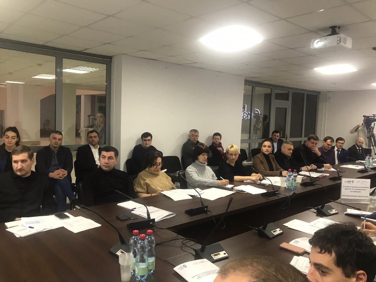 13 декабря Центром поддержки экспорта Фонда поддержки предпринимательства организован и проведен круглый стол на тему «Алгоритм выхода на внешние рынки для начинающих экспортеров. Акселерационные программы»