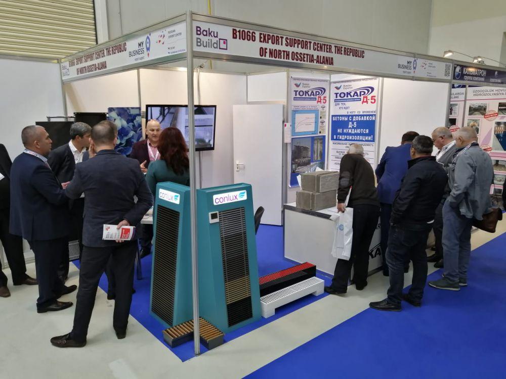 Центром поддержки экспорта Фонда поддержки предпринимательства организована коллективная экспозиция североосетинских экспортёров на 25-й Юбилейной международной выставке WorldBuild Baku