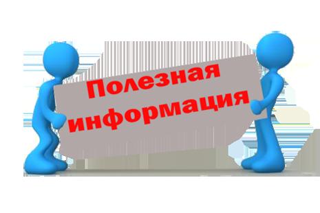 Продлен прием заявок для участия в программном мероприятии по стимулированию предпринимательской деятельности