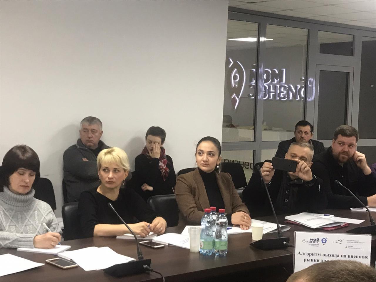 13-14 декабря 2019 года Центром поддержки экспорта Фонда поддержки предпринимательства организован и проведен семинар для субъектов малого и среднего предпринимательства Республики Северная Осетия-Алания «Продукты группы Российского экспортного центра».