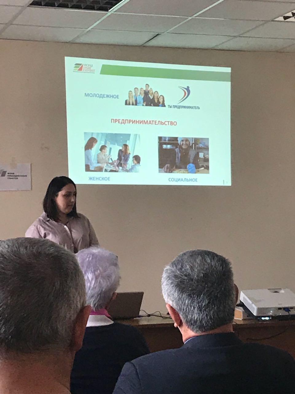 Проведен семинар на тему: «Финансирование проектов СО НКО и социального предпринимательства»