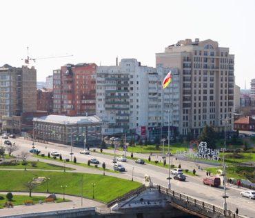 Фонд поддержки предпринимательства Республики Северная Осетия-Алания