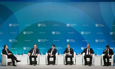 В Москве состоялось заседание итоговой Коллегии Министерства экономического развития Российской Федерации