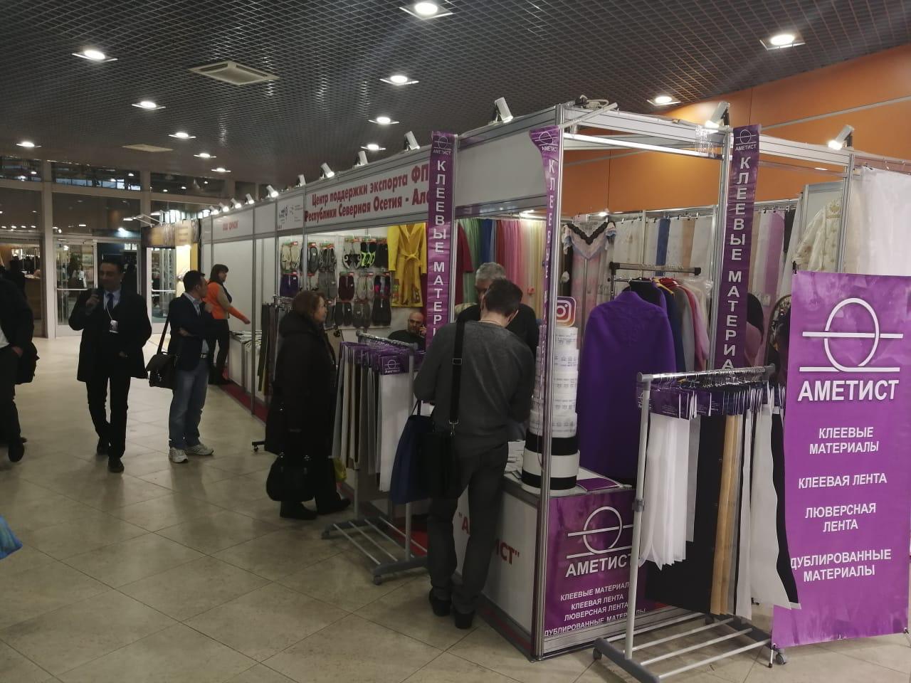 11 февраля 2020 г. на ВДНХ стартовала 54 Федеральная оптовая ярмарка товаров и оборудования текстильной и легкой промышленности «ТЕКСТИЛЬЛЕГПРОМ»