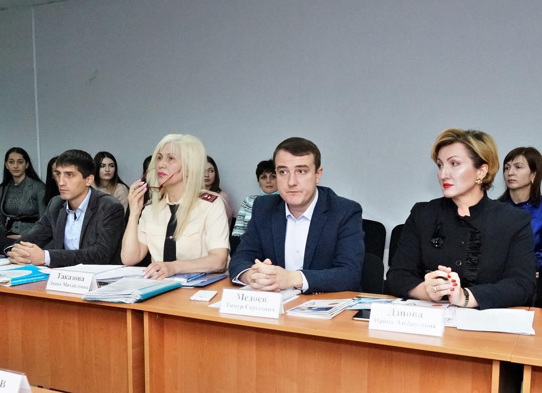 Семинар на тему: «Защита прав потребителей финансовых услуг»