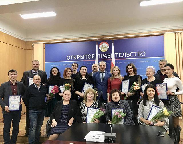 В доме Правительства руководители социально-ориентированных некоммерческих организаций получили благодарности Министерства экономического развития РСО-Алания по итогам работы за 2018 год.