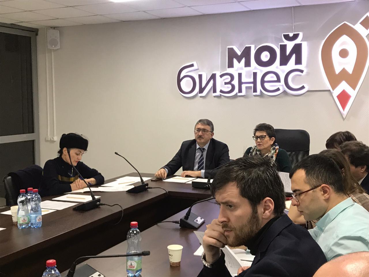 Проведен круглый стол на тему: «Органическое земледелие в Российской Федерации. Новые тренды».