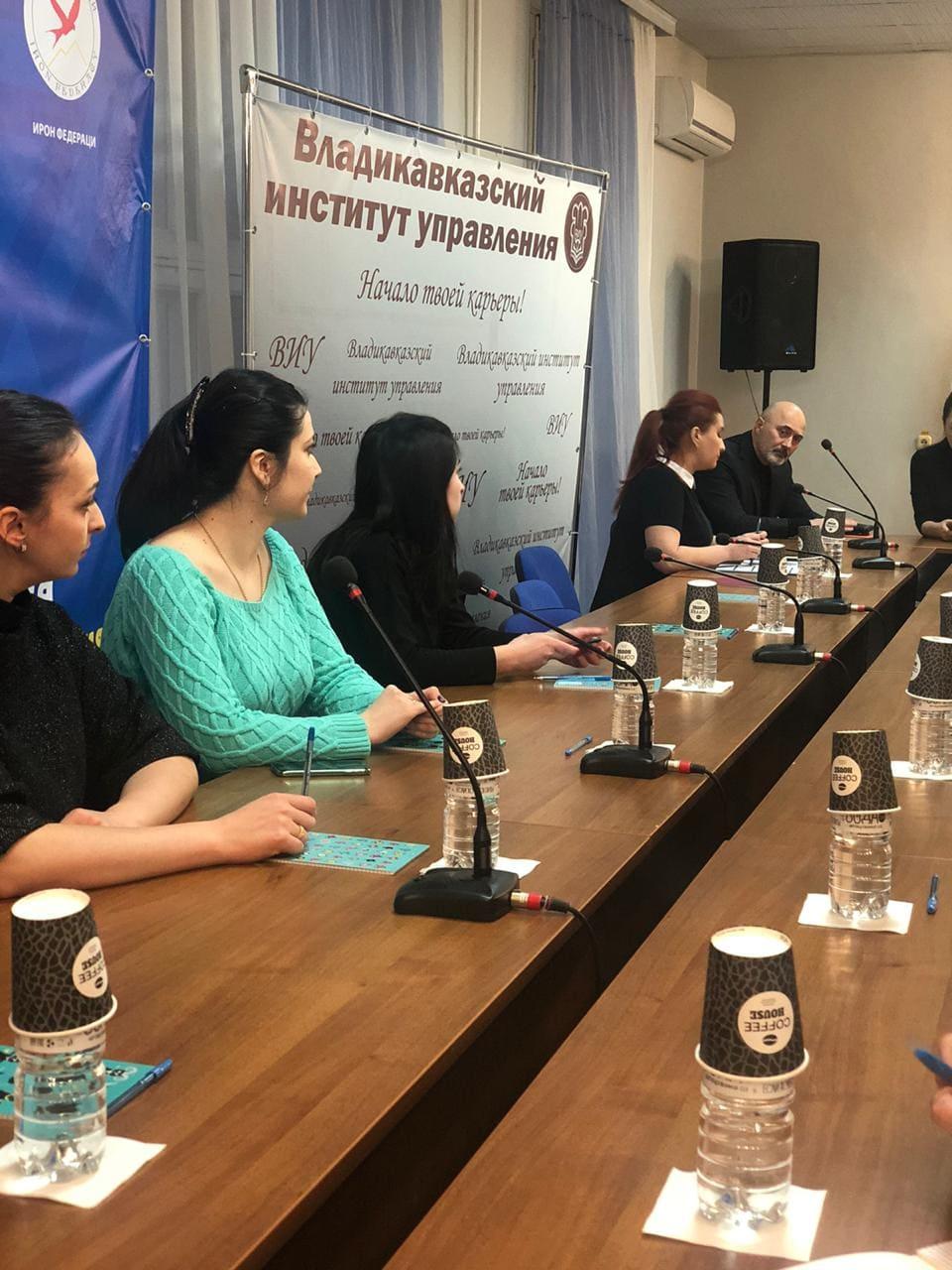 16 декабря 2019 года Фондом поддержки предпринимательства Республики Северная Осетия-Алания организован и проведен семинар «Логистика для экспортеров»   образовательной программы Российского экспортного центра