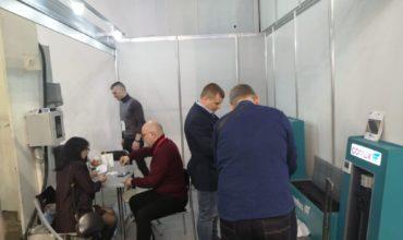 AQUATERM Moscow 2020