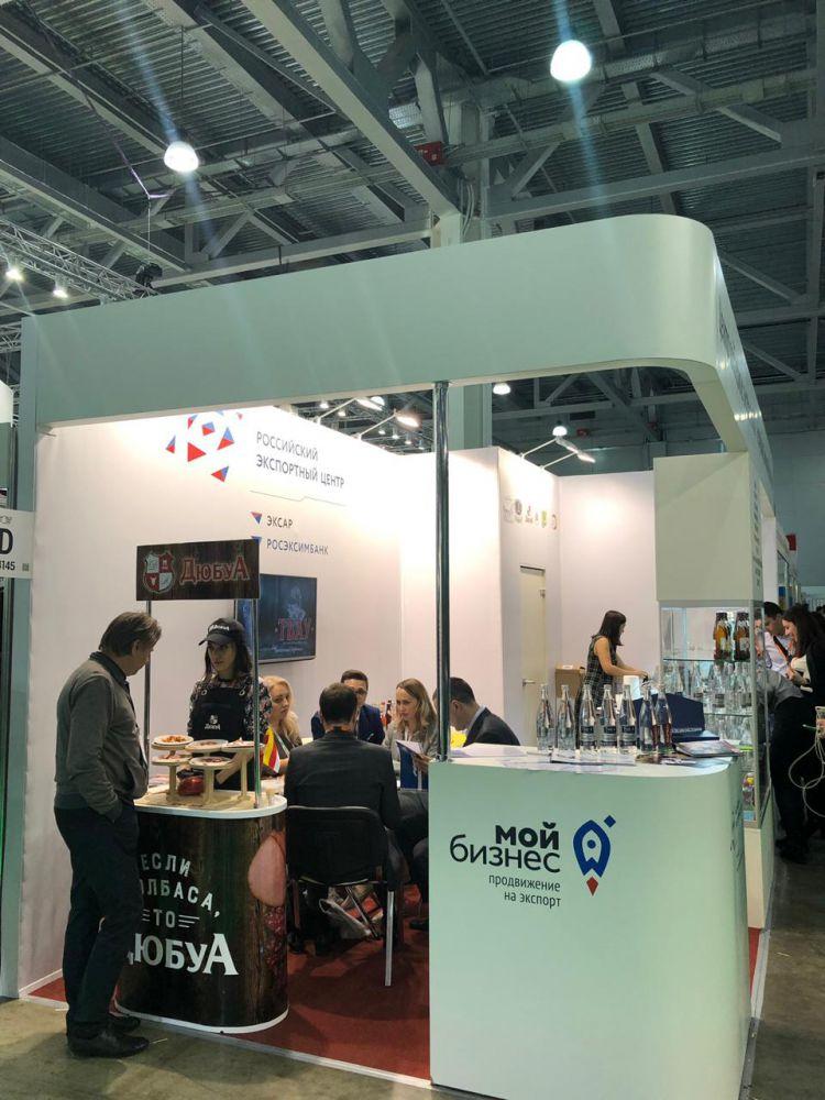 24 сентября стартовала стартовала Международная выставка Worldfood Moscow 2019