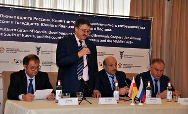 Во Владикавказе обсудили развитие торгово-экономических связей Северной Осетии с регионами России и странами ближнего зарубежья