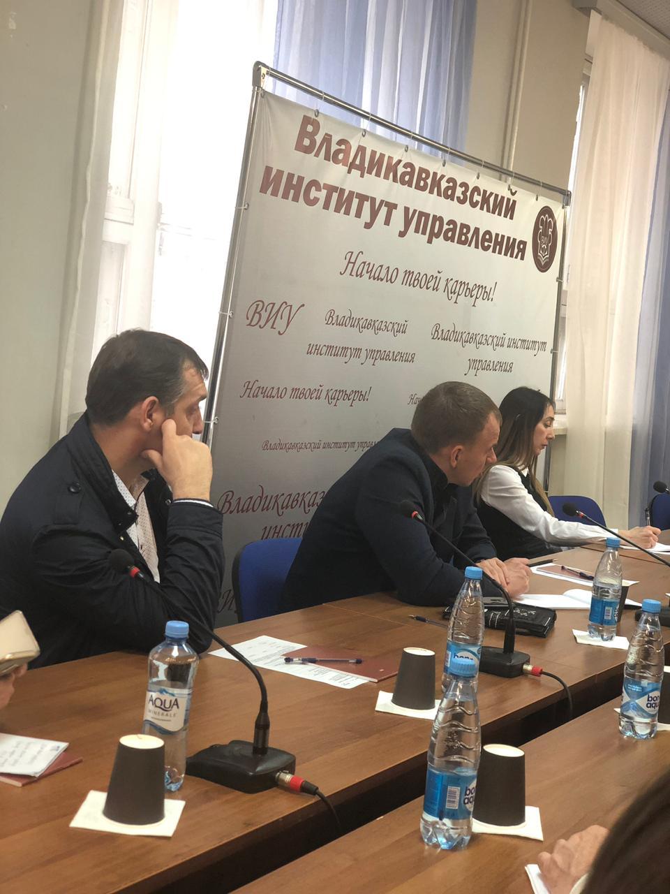 17-18 апреля  2019 года Центром поддержки экспорта Республики Северная Осетия-Алания организован и проведен семинар «Основы экспортной деятельности»    образовательной программы Российского экспортного центра.