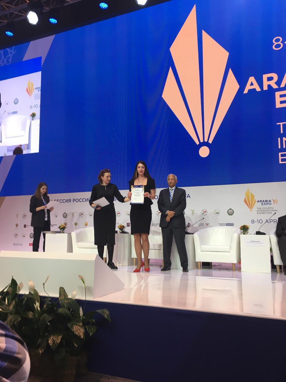 Центр поддержки экспорта ФПП Республики Северная Осетия-Алания принял участие в церемонии награждения и закрытия  IV Международной выставки «Аrabia-EXPO 2019»
