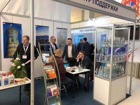 В Ташкенте завершила свою работу выставка EXPO — RUSSIA UZBEKISTAN 2019.