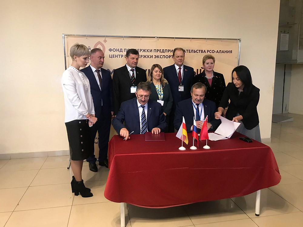 15 ноября  во Владикавказе обсудили развитие торгово-экономических связей Северной Осетии с регионами России и странами ближнего зарубежья