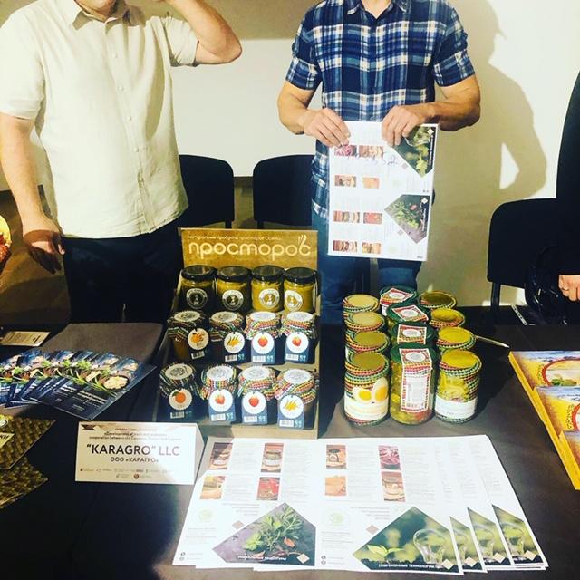 21 июня 2019 года в Национальном музее города Владикавказа Центром поддержки экспорта РСО-Алания организован семинар по теме: «Возможности онлайн экспорта»
