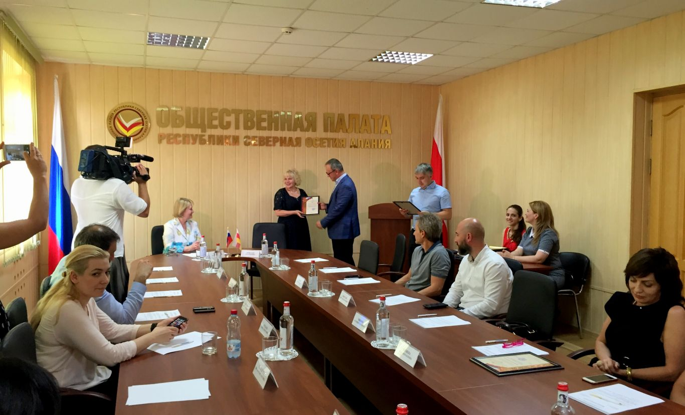 В Северной Осетии отметили Международный День социального бизнеса