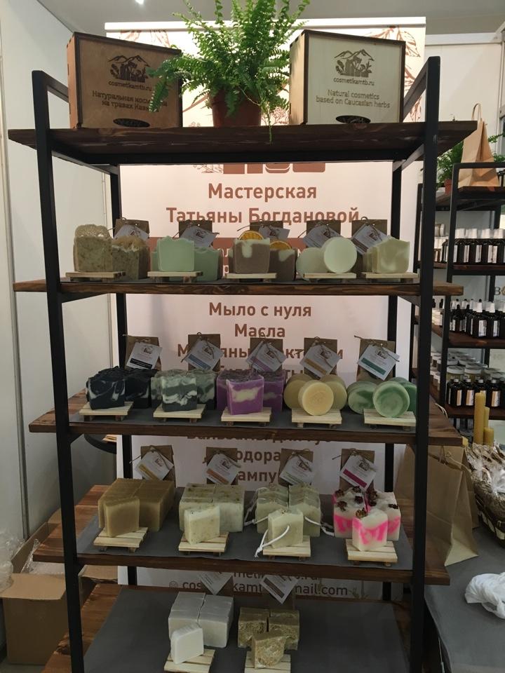 19-20 апреля в г. Москве состоялась 10-я международная выставка органической, натуральной и экологичной продукции ЭкоГородЭкспо.