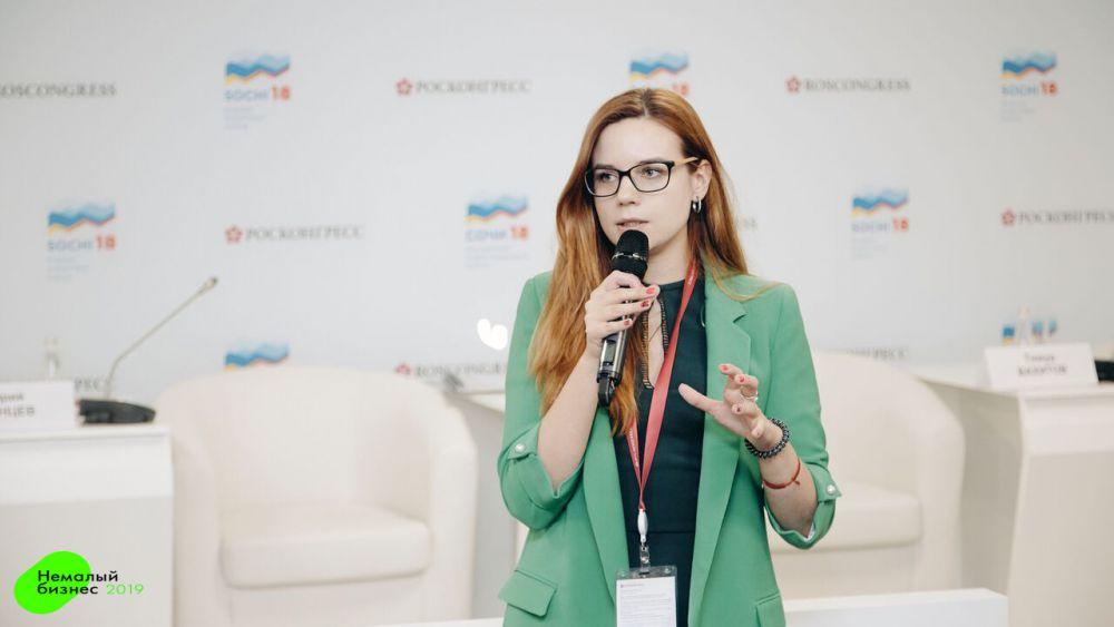 Министерство экономического развития поддержало премию «Немалый Бизнес»