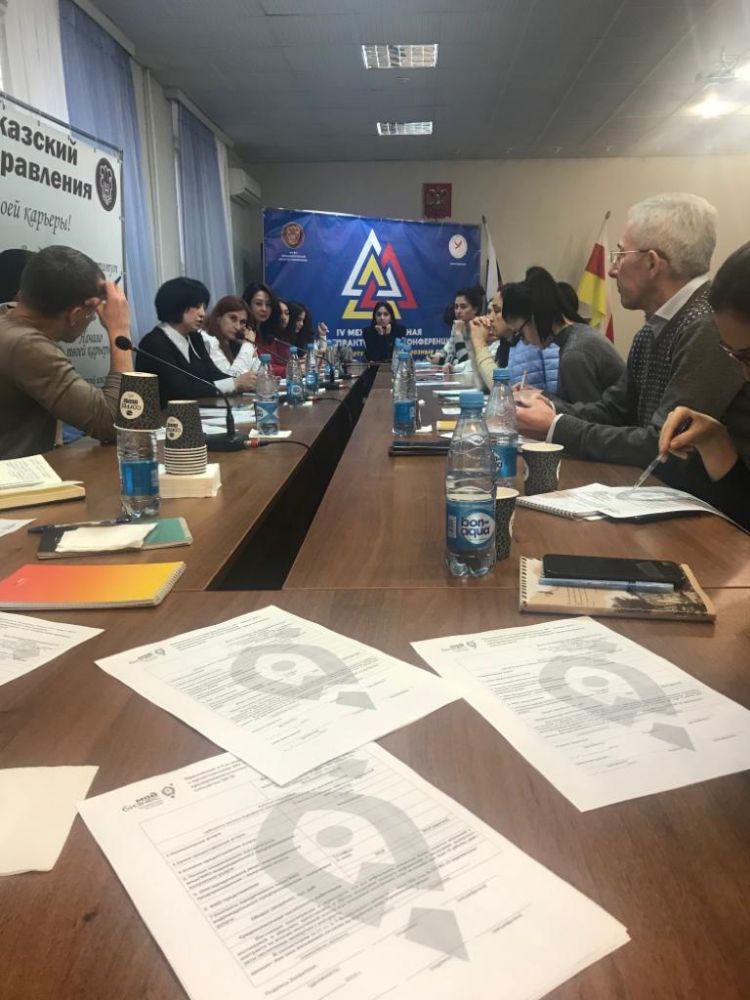 Отчет о проведении семинара для субъектов малого и среднего предпринимательства Республики Северная Осетия-Алания «Налоги в экспортной деятельности»