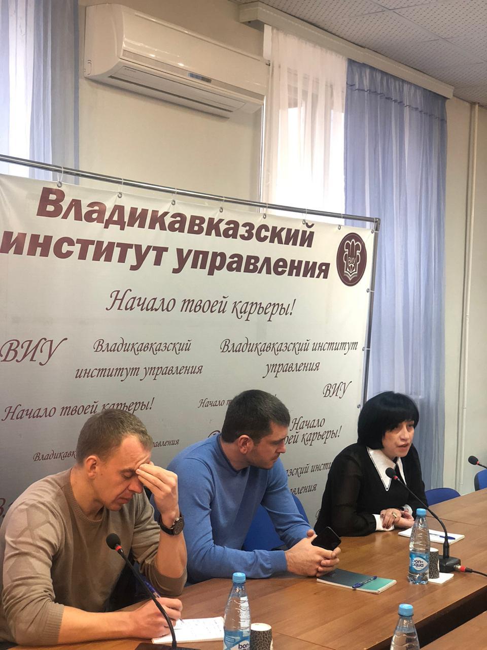 21 ноября 2019 года Центром поддержки экспорта Фонда поддержки предпринимательства организован и проведен семинар «Налоги в экспортной деятельности»   образовательной программы Российского экспортного центра.