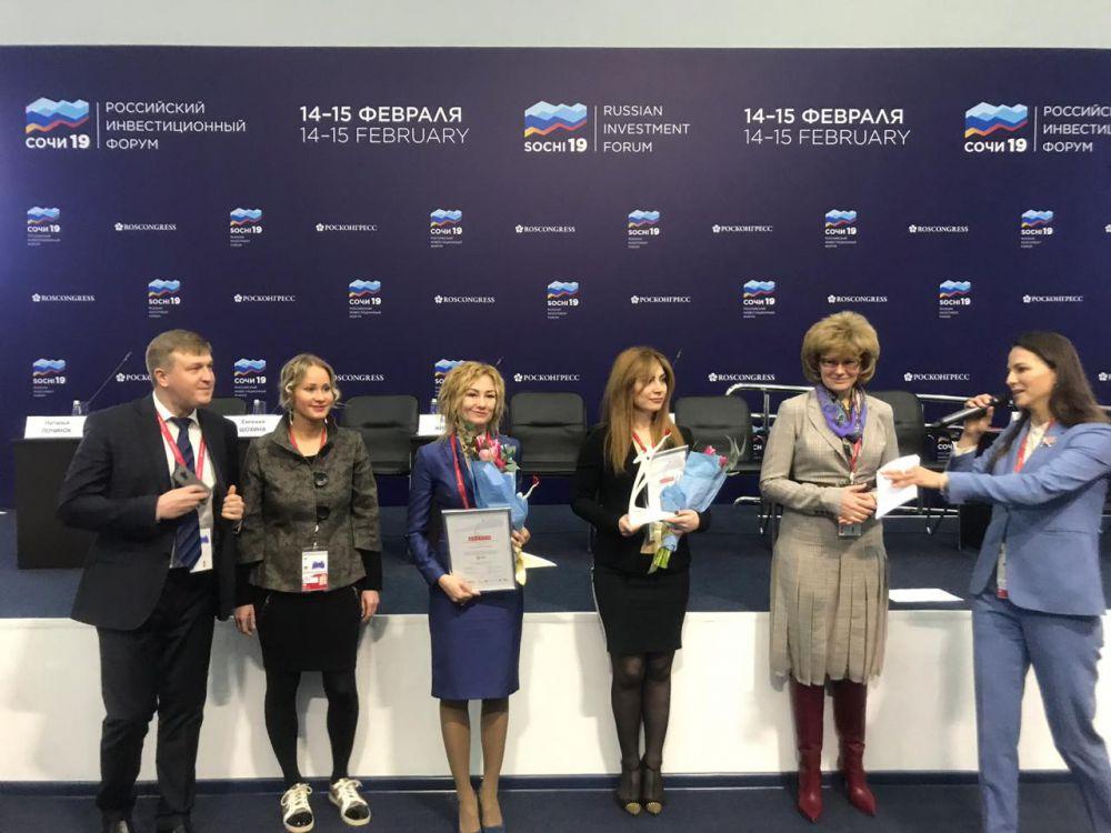Фонд поддержки предпринимательства Северной Осетии наградили на инвестиционном форуме в Сочи