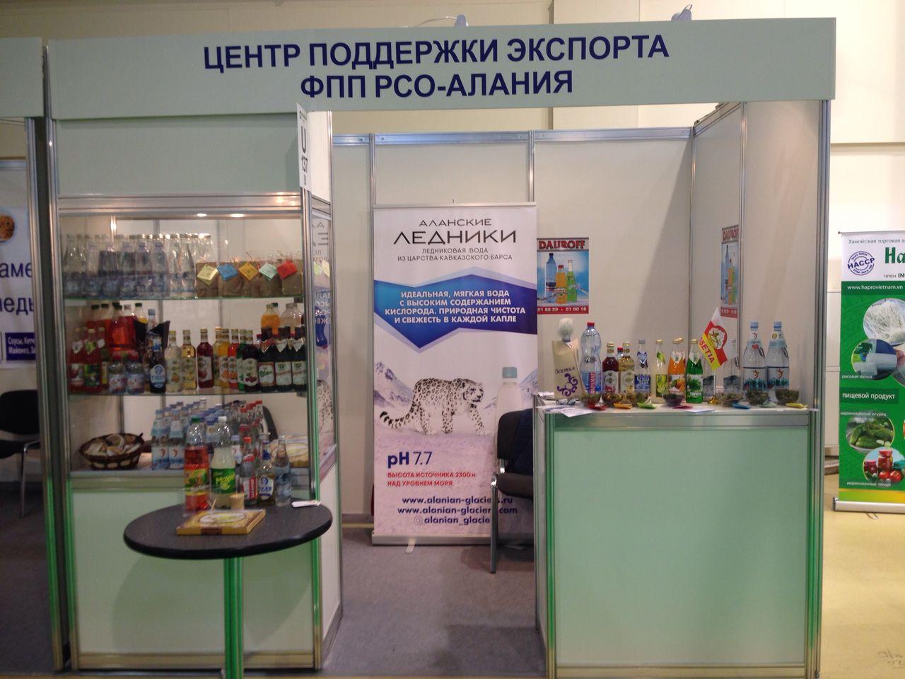 С 17 по 20 сентября 2018 года в г. Москве проходит международная продовольственная выставка WorldFood Moscow2018