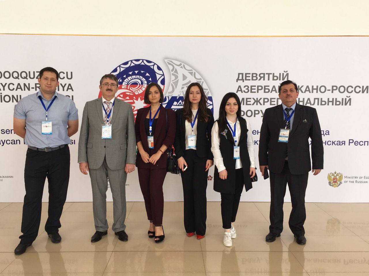 Делегация Северной Осетии приняла участие в работе Девятого российско-азербайджанского межрегионального форума.