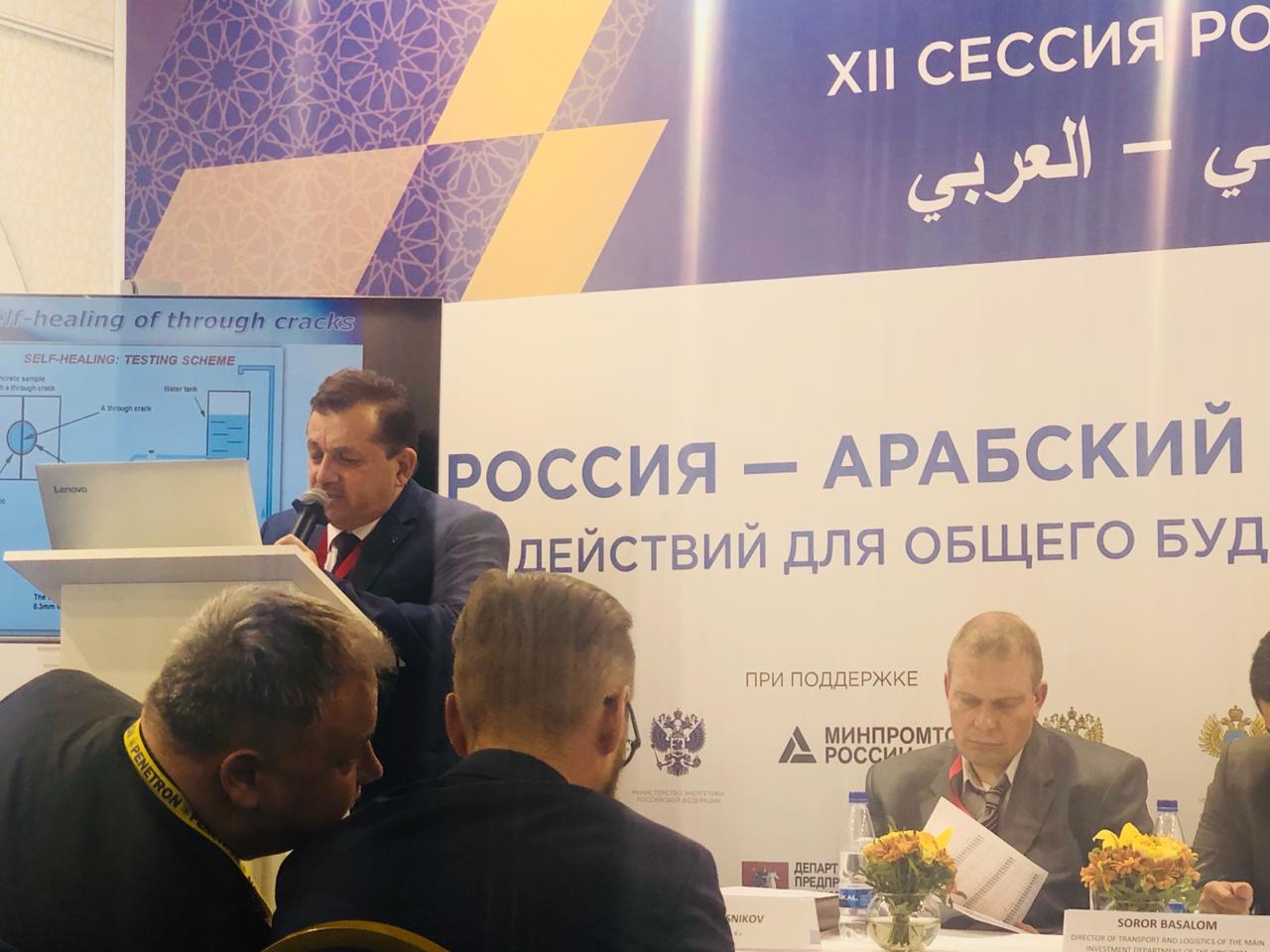 Арабские страны проведут испытания инновационной добавки в бетон из Северной Осетии