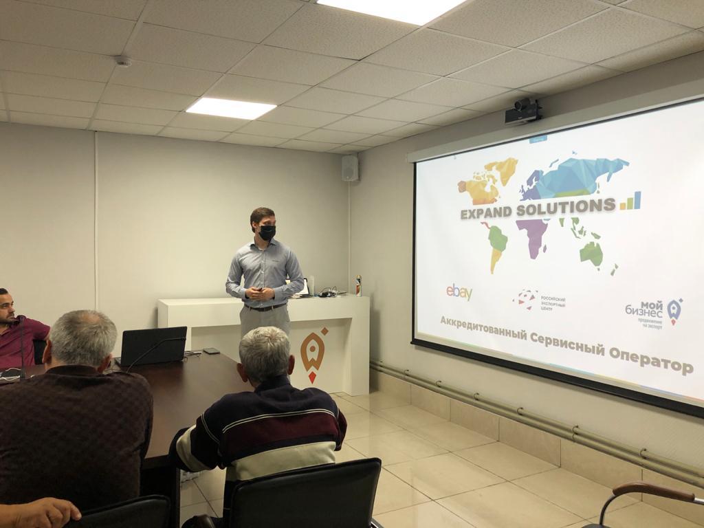 10 июля 2020 года Центром поддержки экспорта Фонда поддержки предпринимательства организован и проведен экспортный семинар для субъектов малого и среднего предпринимательства Республики Северная Осетия-Алания.