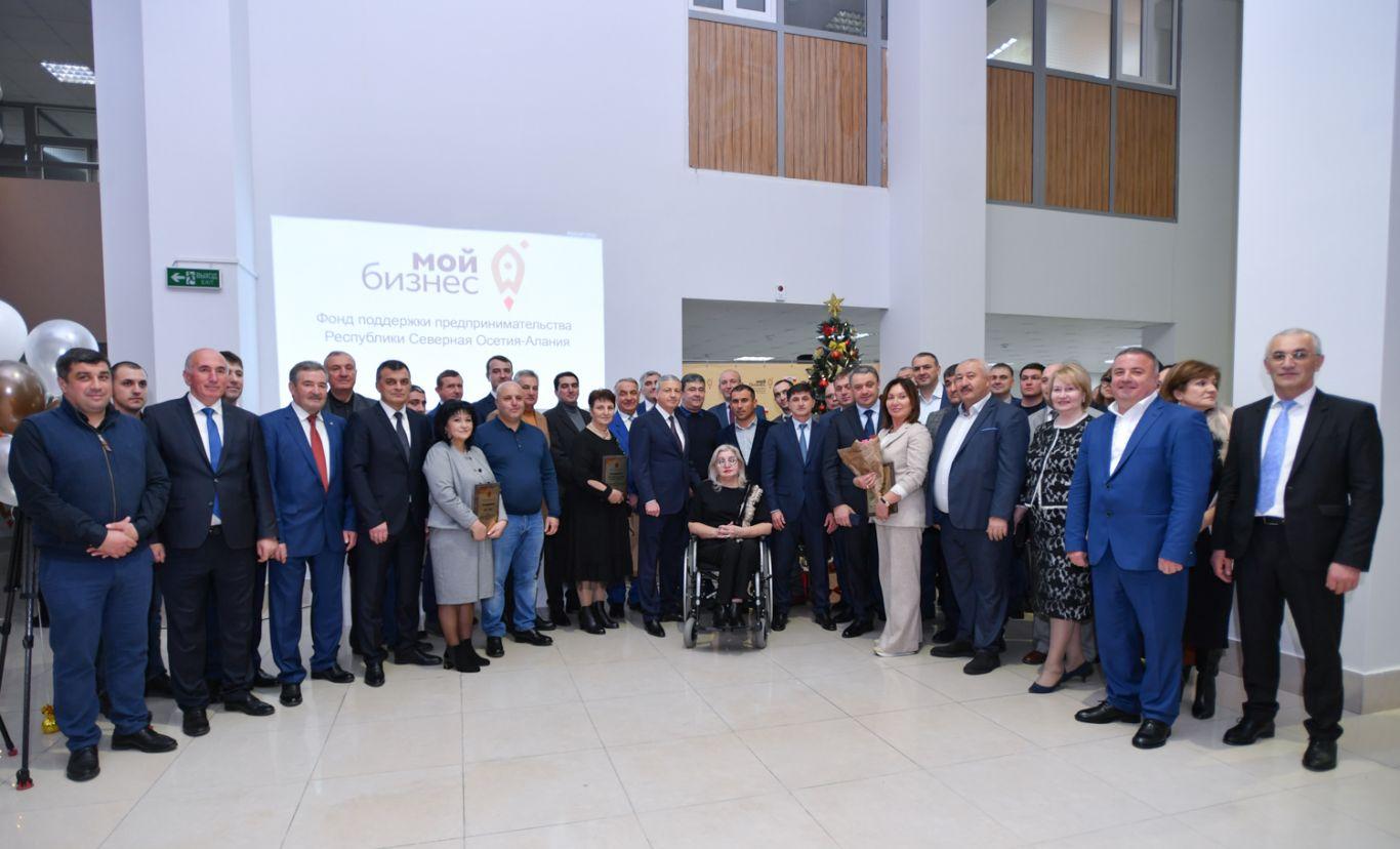 Центр «Мой бизнес» 30 декабря открылся во Владикавказе