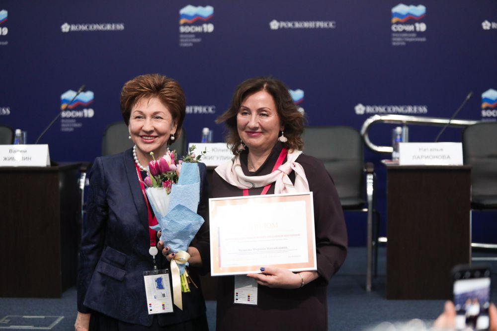 Церемония награждения лауреатов всероссийского конкурса «Лучший социальный проект года»