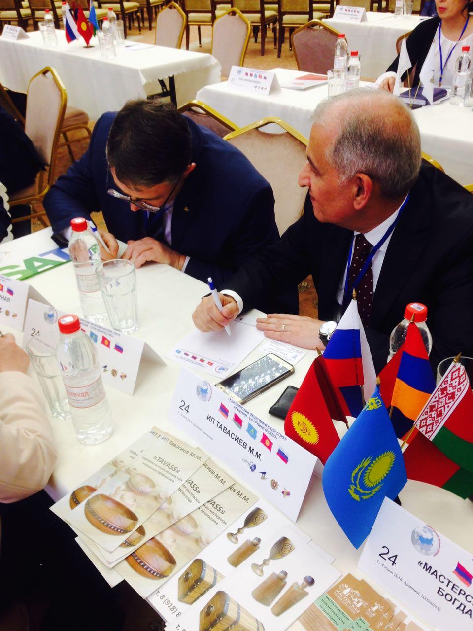Делегация Северной Осетии приняла участие в работе форума «Евразийский экономический союз: Армения-сотрудничество»