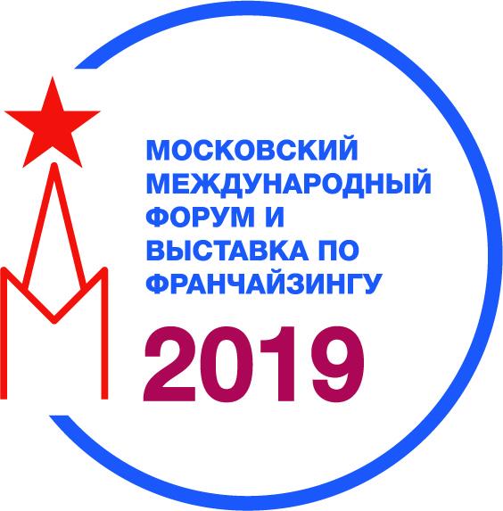 C 28 по 29 мая 2019 года в г. Москве пройдет Московский международный форум по франчайзингу, а также выставка «Moscow Franchise Expo — 2019».