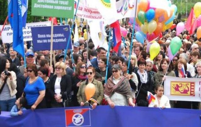 Коллектив Фонда поддержки предпринимательства Республики Северная Осетия-Алания присоединился к праздничному шествию, посвященному дню Весны и Труда.