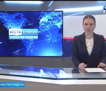 Во Владикавказе обсудили взаимодействие бизнеса и власти
