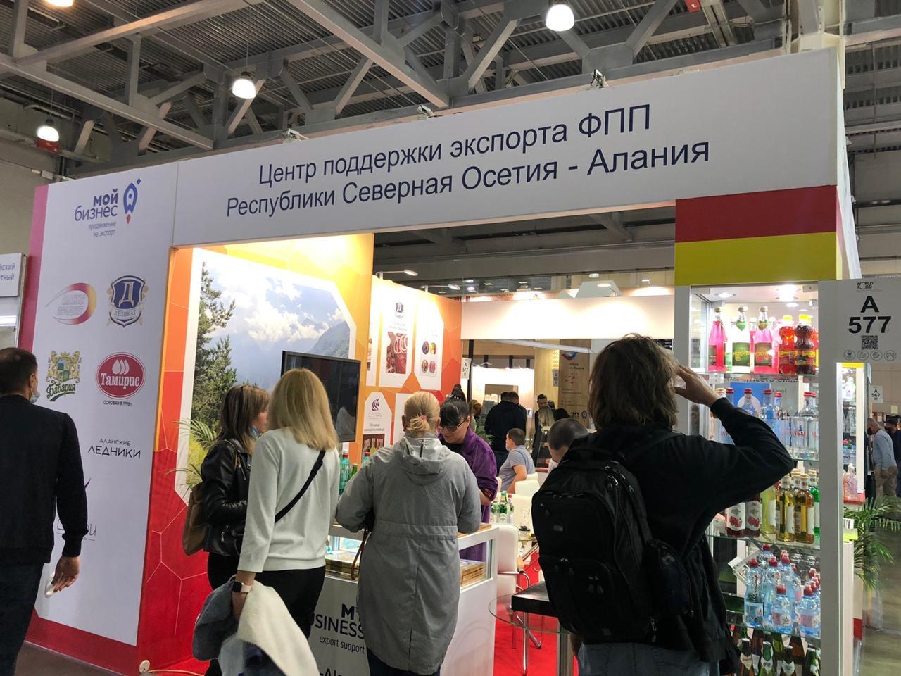 Осенняя выставка продуктов питания мирового класса WorldFood 2020