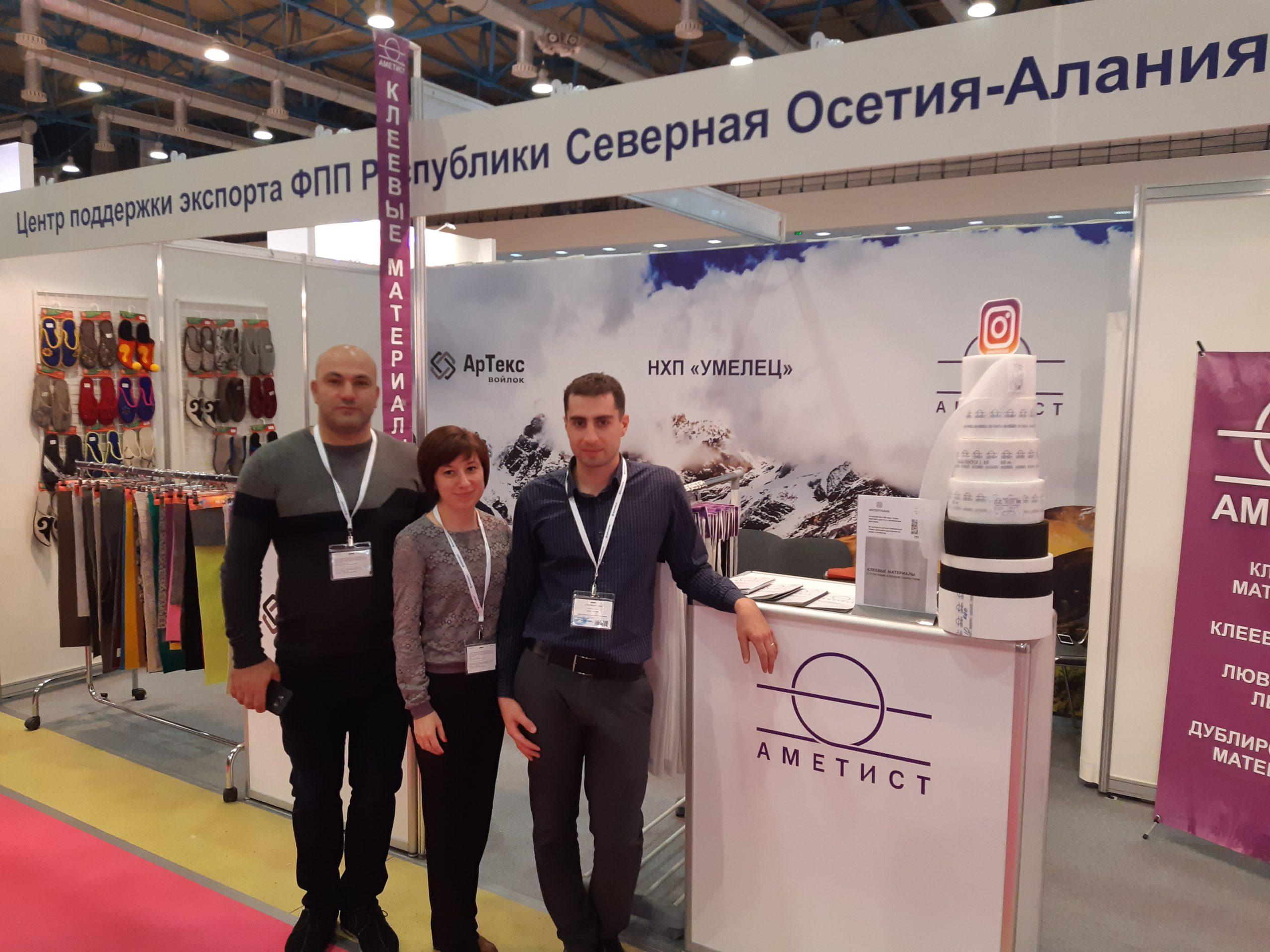 Североосетинский текстиль на международной выставке в Москве