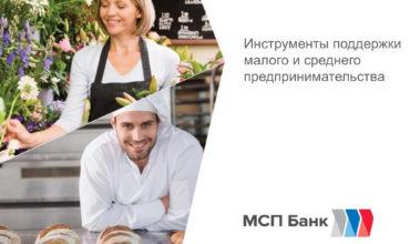 О финансовой поддержке малых и средних экспортеров