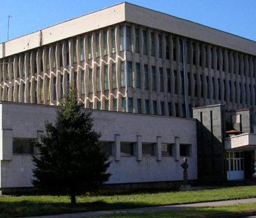 VI Международный форум «Южные ворота России»