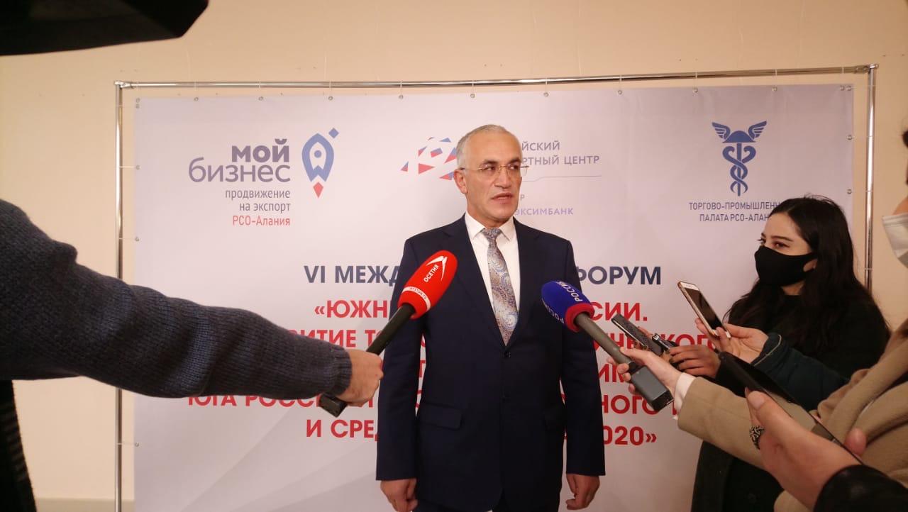 Ежегодная международная конференция «Южные ворота России — 2020»