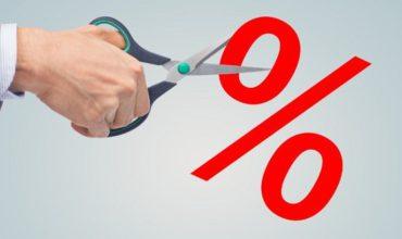 Кредитные продукты с низкими процентами