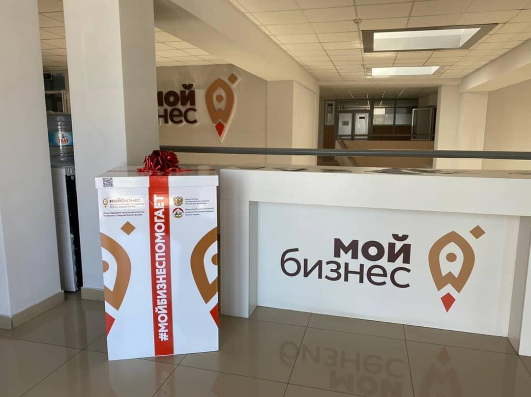 В Северной Осетии ко Дню защиты детей объявлена благотворительная акция «Мой бизнес помогает»
