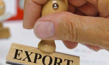 Очный семинар Школы экспорта  «Таможенное оформление экспорта»