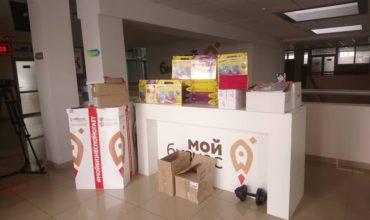 Центр «Мой бизнес» РСО-Алания провел благотворительную акцию «К школе готов»