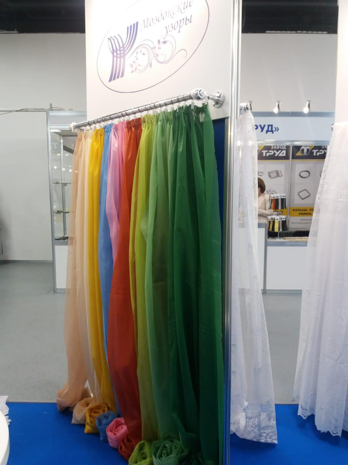 Международная выставка «Текстильлегпром-2021»