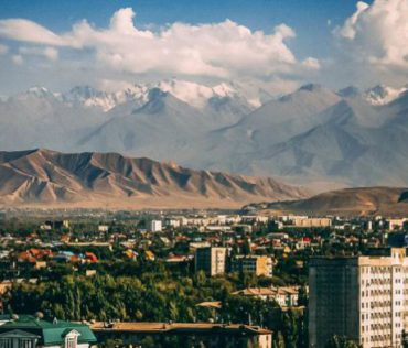 Международная многоотраслевая деловая миссия в Киргизию
