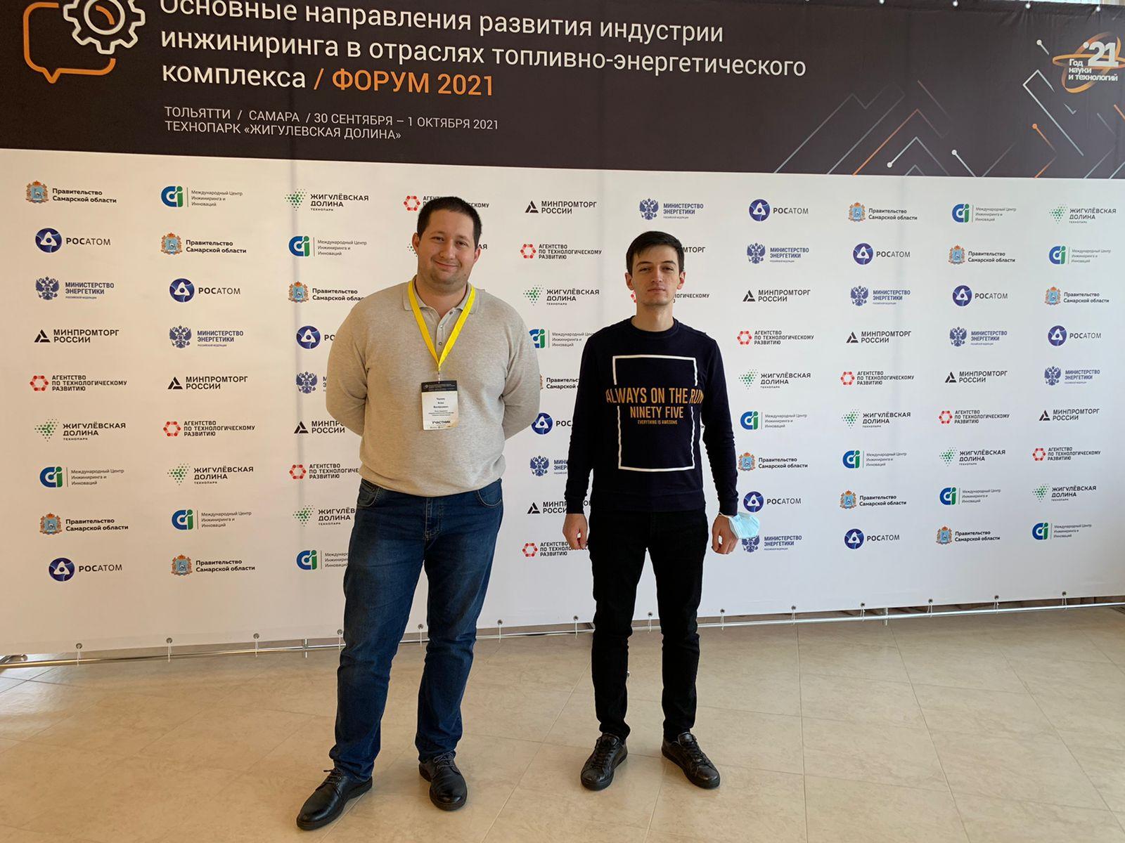Сотрудники Регионального инжинирингового центра представили Северную Осетию на форуме в Тольятти