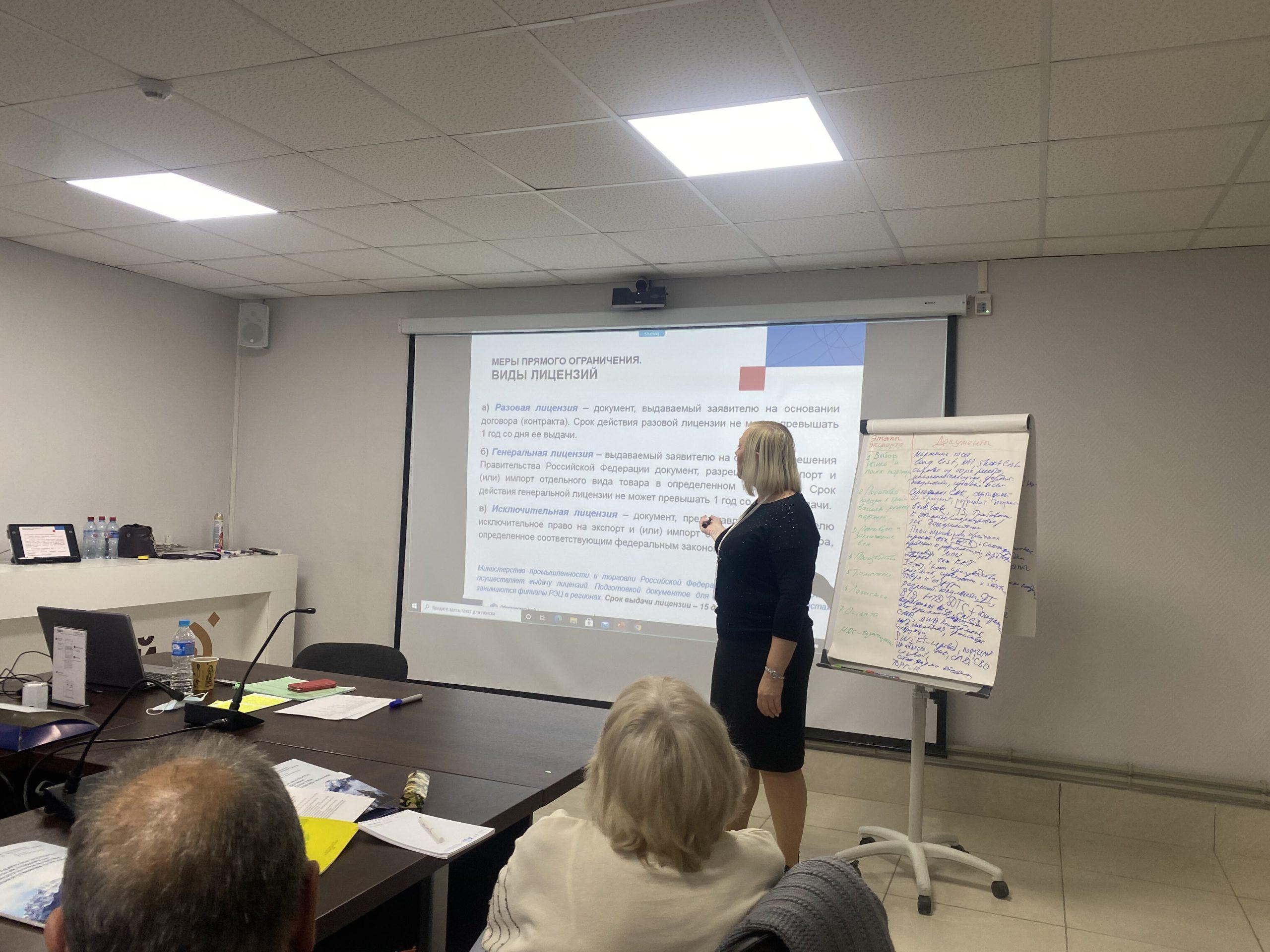 5 октября прошел очередной семинар «Документационное сопровождение экспорта»